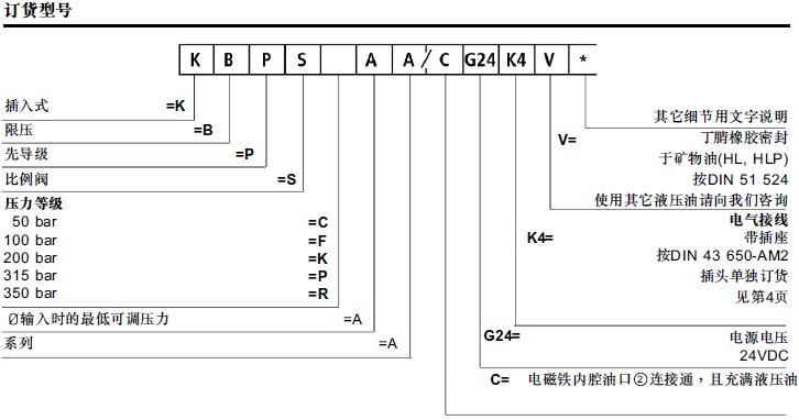 电路 电路图 电子 原理图 726_382